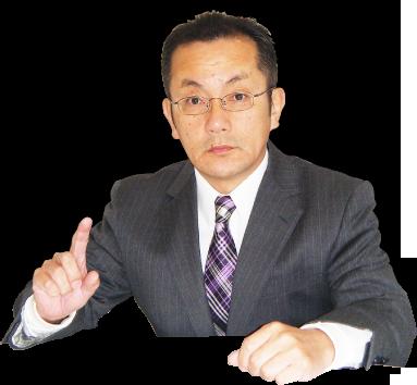藤下豊先生